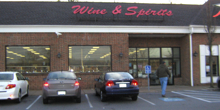 Wine & Spirits Store 1405, North Atherton St., State College, PA